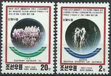 Timbres Flore Corée 2798/9 ** année 1998 lot 17459