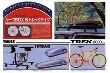Fujimi 1:24 Scale Plastic model accessories -ROOF BOX & TREK MOUNTAIN BIKE -890
