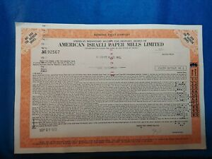 American Israeli Paper Mills Limited > 1970s Israel ADR certificate