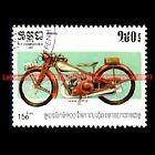 JAWA 1932 - KAMPUCHEA Cambodge Moto Timbre Poste