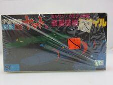 Bandai Space Cruiser Yamato Star Blazer Gamilon Missile Model Kit 30 Vintage