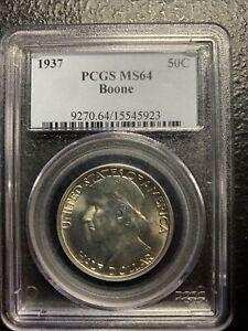 1937 50c Boone PCGS MS64 Nice & *No Reserve!