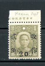 1943 Honan 20cts surcharge on 16cts mint never hinged w/imprint margin Chan 685