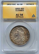 1832 Capped Bust Silver Half Dollar. ANACS Graded AU 58 Details. Lot #2547