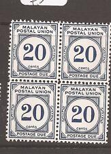 Malaysia MPU 20c Postage Due SG D21ab block of 4 MNH (3ath)