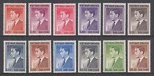 Viet Nam Sc 39-50 MLH. 1956 President Ngo Dinh Diem definitives complete, VLH
