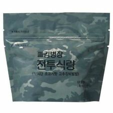 3 pc Korea MRE Food Beef Gochujang Bibimbab Spicy Rice Military Outdoor IA