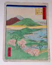 ORIGINAL LIFETIME HIROSHIGE WOODBLOCK PRINT #39 FROM SHOKAKU SERIES GOOD PRINT!