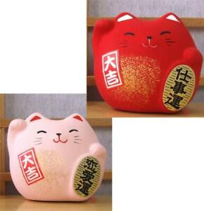 Two Maneki Neko Lucky cats red  for business & pink for  love