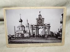 c1900 Imperial Russia The Red Gate MOSCOW Hebensperger Latvia Photo Cabinet Card