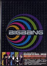 Bigbang: Bigbang is great (2012) Korea  / CD  BOX TAIWAN + MINI POSTER SEALED