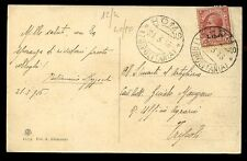 Italy Occupation LIBYA 1913 PPC internal use Homs Tripoli 10c Libia Overprint