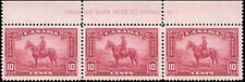 Canada Mint NH F-VF 10c Scott #223 1935 King George V Pictorial Issue Stamps