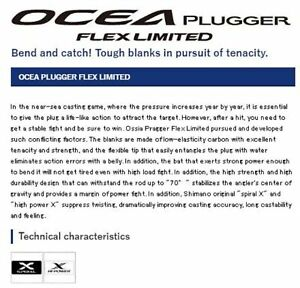 Shimano Rod Spinning Ocea Plugger Flex Limited S83H 363787