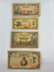 VINTAGE WWII JAPANESE YEN/PAPER MONEY 1944' REF#3059