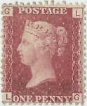 trade price stamps