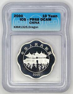 2000 CHINA PRC 10 Yn Year of DRAGON Proof Flower Shape Silver Coin ICG PR68 DCAM