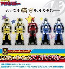 Japan P/BANDAI Unofficial Sentai AKIBARANGER Ranger Key Limited Set