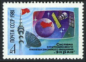 Russia 4990, MNH. Ekran Satellite TV Broadcasting system, 1981