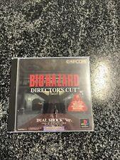 Resident Evil (Biohazard) Director's Cut NTSC/J