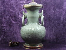 "Antqiue Chinese 19C/20C Song style celadon porcelain vase 12"" as a lamp"