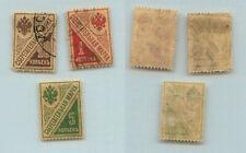 Russia 1918 SC AR1-AR3 MNH revenue saving stamps . rtb3566