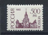 Russie N°5943b** (MNH) 1992 - Série courante