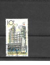 Timbre chine 1964 - Oil industry