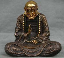 "8"" Old Chinese Bronze Gilt Seat Arhat Damo Bodhidharma Dharma Buddha Sculpture"