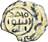 RR Certified Authentic Medieval Islamic Coin Umayyad JERUSALEM Ilya Branch LARGE