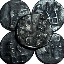 Royaume PANCHALA (Inde) 1/4 Karsh. AGNIMITRA -1 Piece-