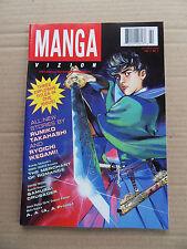 Manga Vizion 2 - Viz Comics 1995 -  VF