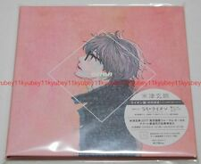 orion Kenshi Yonezu Limited Edition March comes in like a lion ED CD DVD EMS