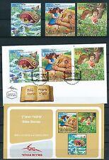 ISRAEL 2010 BIBLE STORIES STAMPS MNH + FDC+ POSTAL SERVICE BULLETIN