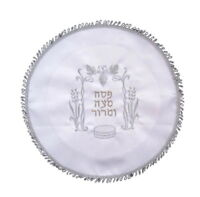 Judaica Matzah Cover Passover Holiday Pesach Embroidered Satin White Round