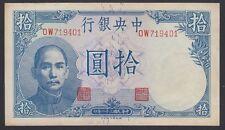 CHINA , 1942. Central Bank of China 100 Yuan, P243