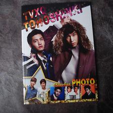 K-POP TVXQ TOHOSHINKI PHOTOBOOK 32Page