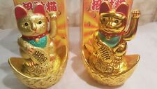Joblot of 12 Gold Ingot Chinese Lucky cats new wholesale 14cm high x 10cm wide C