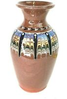 """Bulgarian Redware Feather Drip Glaze 7"""" Vase Pottery Signed"""
