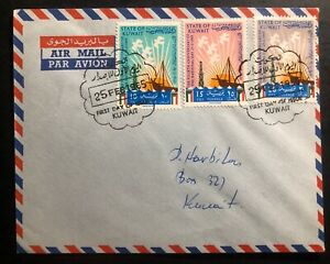 1965 Kuwait State First Day Airmail Cover FDC Locally Used National Day