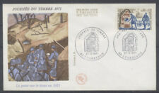 FRANCE FDC - 1671 2 JOURNEE DU TIMBRE - COURBEVOIE 27 Mars 1971 - LUXE