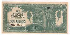 Malaya Japanese Occupation $10, JIM, Fantasy note (UNC)