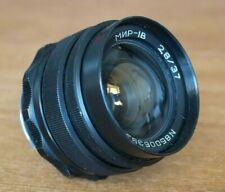 Mir 1V 37mm Vintage Soviet Wide Angle Lens M42 USSR Lenses