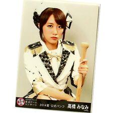 AKB48 Minami Takahashi 2014 AKB48 summer Tokyo Dome Concert official Photo