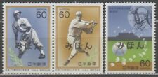 Specimen, Japan Sc1617-9 Sports, Baseball, NPB 50th Anniv. Matsutaro Shoriki
