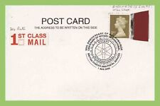 G.B. 2005 BFPS 2869 Rotary International Centennial special cancel Cover