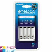 PANASONIC ENELOOP BASIC CHARGER BQ-CC51 FOR AAA AA BATTERIES 2000mAh NEW