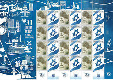 ISRAEL 70th 2018 SPECIAL SHEET PRINT ONLY AT JERUSALEM STAMP EXHIBITION RARE