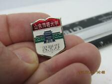 Rare Chinese China Wwii Military Pin Japan Korea Stu S.T.U. (2021A4)