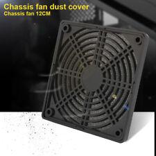 12CM Dustproof Mesh Durable Portable PC Fan Dust Filter Cover Grill Desktop